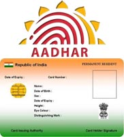 cs1 Online Application Form For Birth Certificate Bihar on rhode island, commonwealth dominica, new jersey,